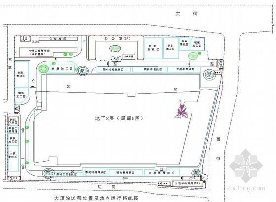 [北京]框剪结构办公楼施工组织设计(网壳屋盖)