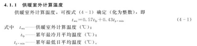 这应该是最全的暖通空调计算公式了_2