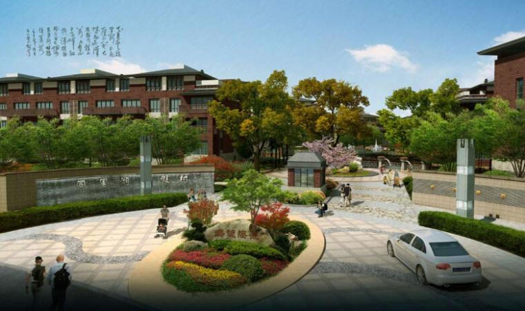 江南滨水度假别墅景观方案深化设计