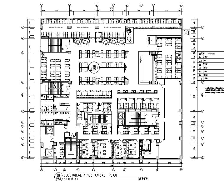 [新疆]线条韵律主题咖啡厅设计施工图(附效果图)