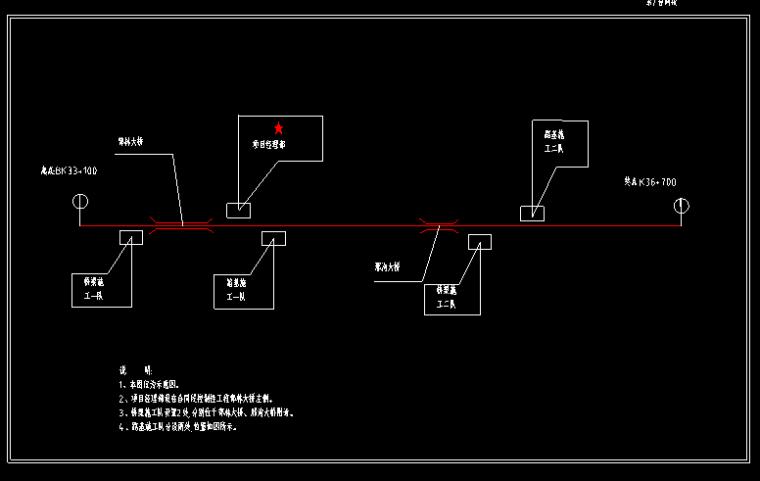 焦桐高速公路施工组织设计(双向四车道,投标)
