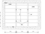 铝模板工程专项施工方案(共81页)