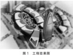 BIM技术在国家重汽屋面及幕墙工程中的应用