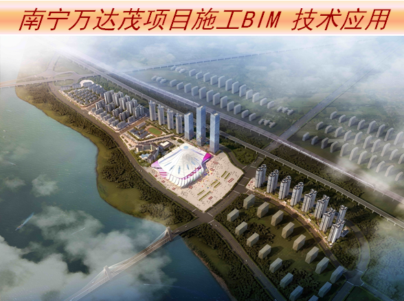 广西南宁大型商场BIM技术应用(含讲解视频,revit模型,草图大师模型,CAD模型)