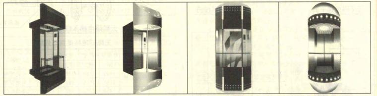 [国标图集]13J404电梯自动扶梯自动人行道_5