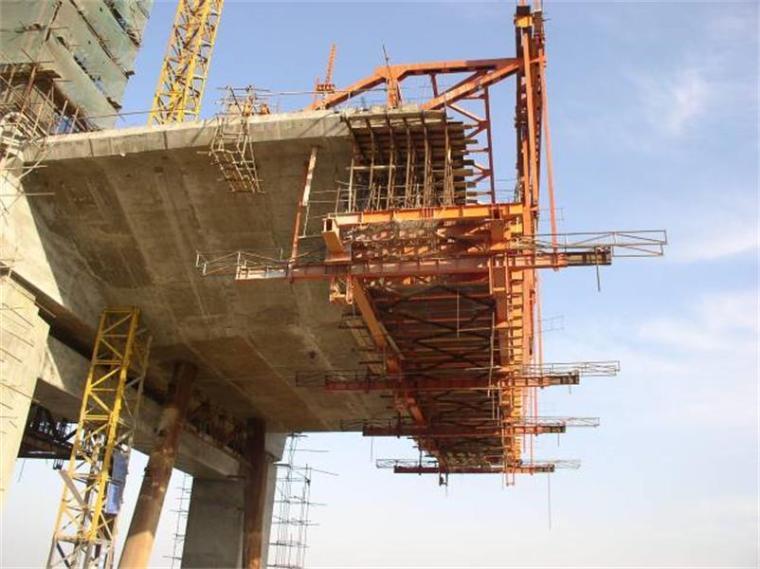 挂篮悬浇连续梁或连续刚构施工方法(PPT,93页)