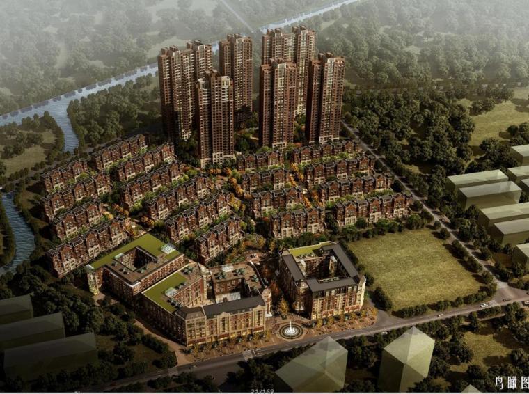 [上海]招商大场联排别墅居住区建筑方案文本(JPG+168页)