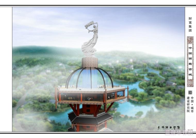 #我的年度作品秀#中国西蜀古城_18