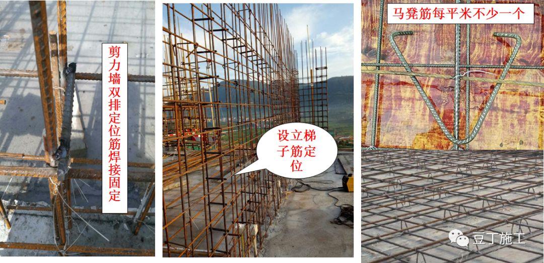 结构、装修、水电安装施工工艺标准45条!创优就靠它了_14