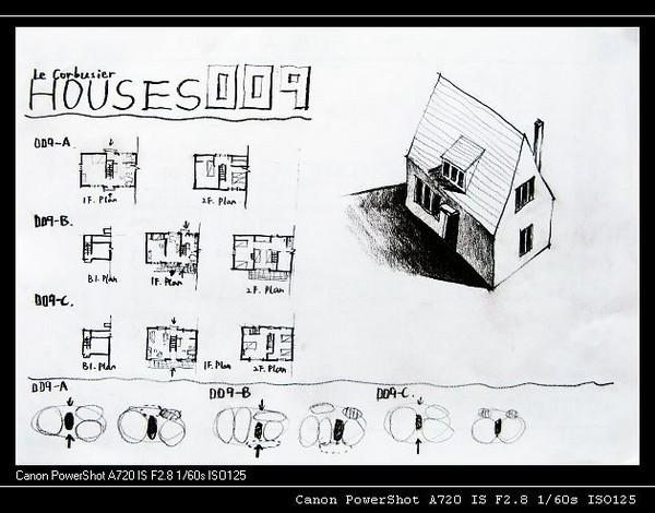 柯布西耶住宅抄绘分析-18.jpg