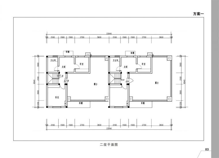 新农村建设农房设计(7个方案,可供参考,实用美观)-3.jpg