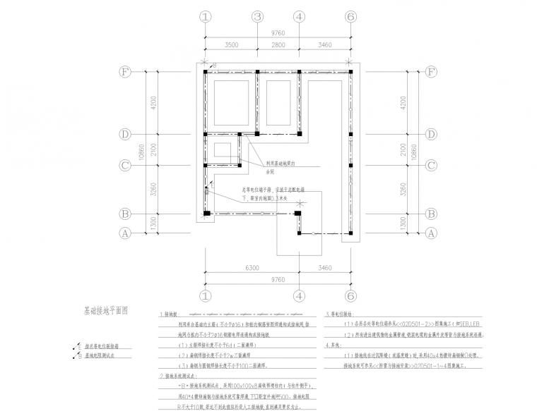 江西某经济型别墅全套施工图(建筑结构水电)_9