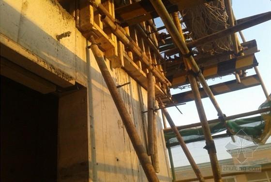 [河北]剪力墙结构居民楼木模板施工方案