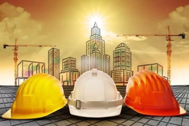 15个安全文明施工常用新措施,提高你的现场管理水平!