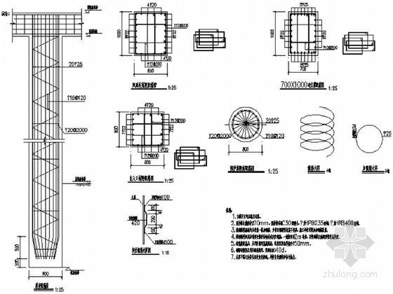 地铁附属结构深基坑围护桩及内支撑配筋设计详图