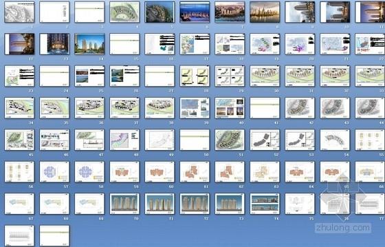 [福建]高层大尺度院落塔式沿海住宅建筑设计方案文本-高层大尺度院落塔式沿海住宅建筑缩略图