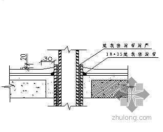 重庆某商业综合楼施工组织设计(30层塔楼 框架核心筒)