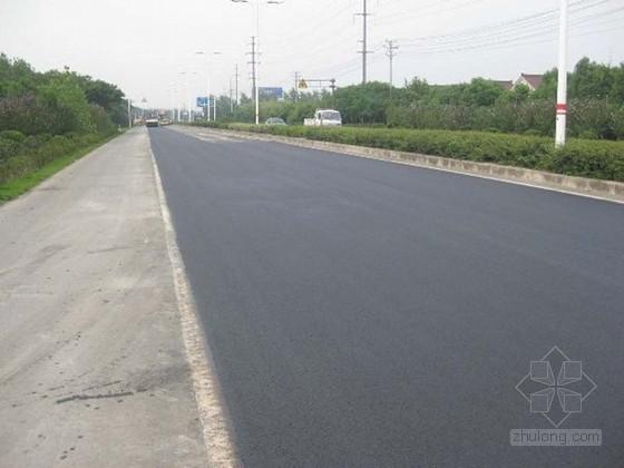 公路路面改建工程施工监理投标大纲193页(附流程图50余个)