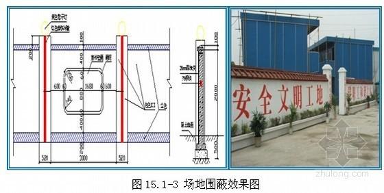 合肥投标模板资料下载-[合肥]综合交通枢纽配套广场工程施工组织设计(投标)