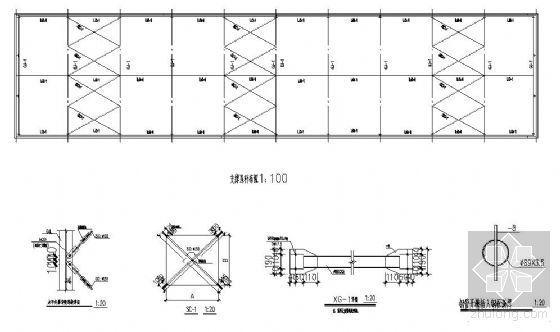 某门式刚架厂房设计计算书(含结构图)