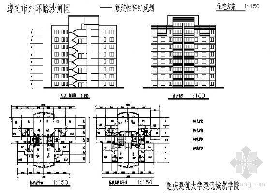 遵义市外环路沙河区修建性规划住宅楼方案图2-4
