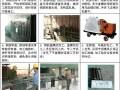 [河南]文化馆土建、安装工程施工组织设计(鲁班奖)