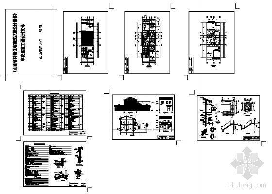 山西某二层农居(丰安居)建筑结构施工图-3