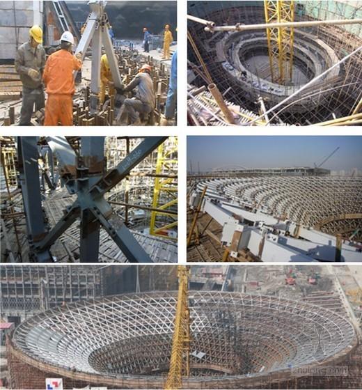 [上海]世博轴工程施工技术总结