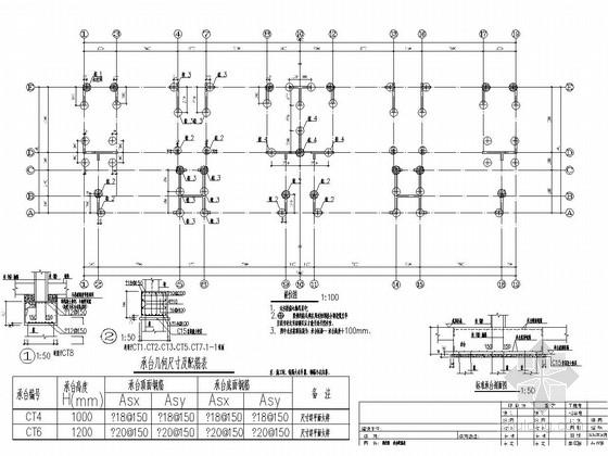 [云南]地上九层剪力墙结构住宅楼结构施工图(坡屋面)