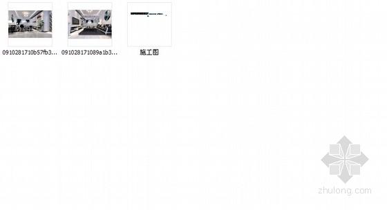 黑白经典三居室装修施工图(含效果图) 总缩略图