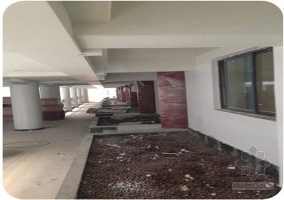 建筑集团工程管理中心5月份宣贯资料讲义