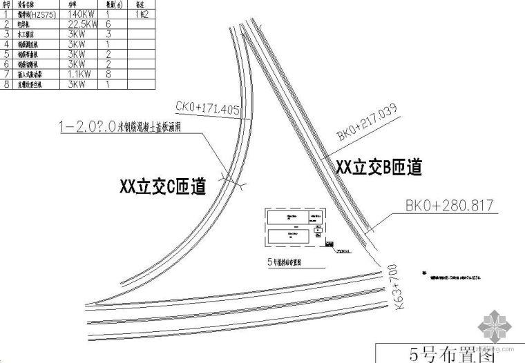 某高速公路梁场预制平面布置图