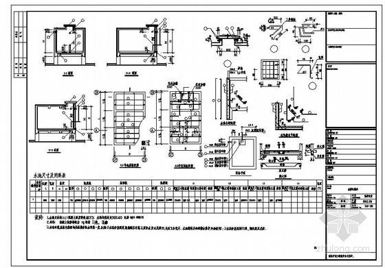某水箱配筋表节点构造详图
