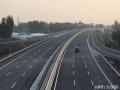 北方这条高速公路, 七环另一部分即将开工建设, 促进地区协调发展