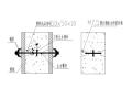 外墙螺杆使用及螺杆栋封堵做法标准