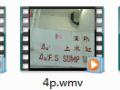 消防设备安装视频免费分享
