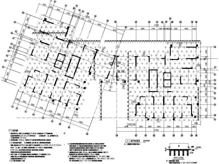 33层剪力墙高层住宅楼结构施工图