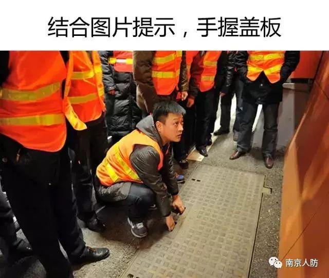 地下隧道防渗漏都有哪些方法?_10