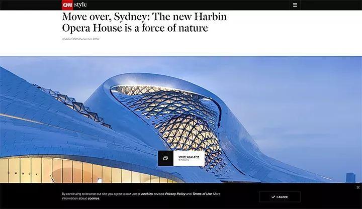 爱黑中国的CNN,竟然感叹中国最美的建筑,超越了悉尼歌剧院!