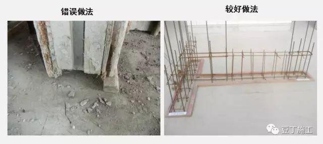 主体结构施工时,这些做法稍微改变一下,施工质量就能明显提高_7