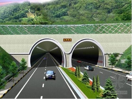 [广东]连拱隧道中隔壁施工方案22页(12m模板台车)
