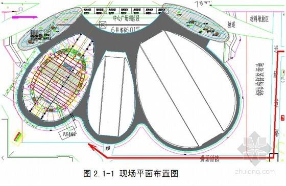 [山东]音乐厅屋顶钢结构安装工程专项施工方案(附图较多)