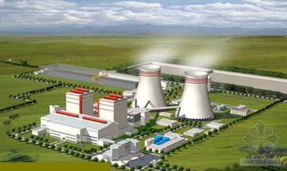 哈尔滨某电厂安全环境管理标准汇编