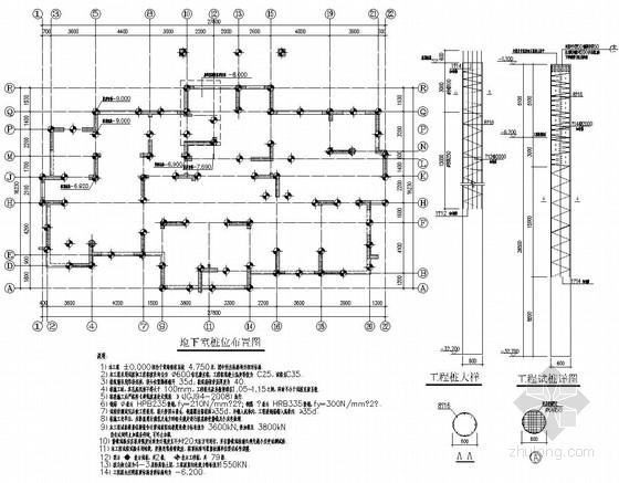 [无锡]18层剪力墙结构商品楼结构施工图(3栋带跃层)