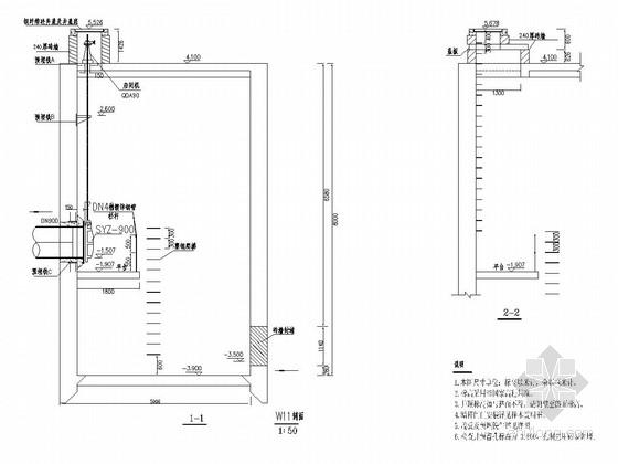 5m7m倒虹井工程设计图