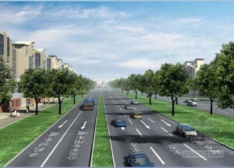 城市道路设计课件328页(PPT)