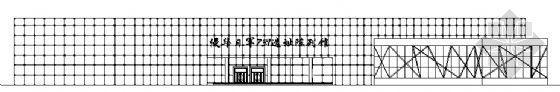 某历史陈列馆建筑方案图