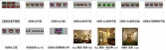 [苏州]社区型中心高档酒店客房装修施工图(含效果)资料图纸总缩略图