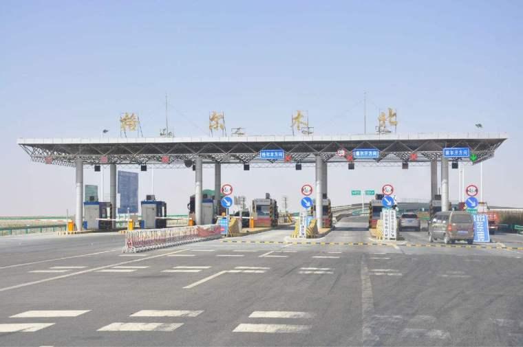 高速公路收费站改造技术要求(31页)