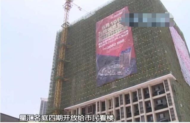 广东江门一个国土局局长看房被高空掉落建材砸中身亡_2